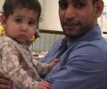 Amir Khan and daughter Lamaisah