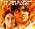 Amitabh Bachchan - Sholay