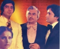 Amitabh Bachchan - Trishul