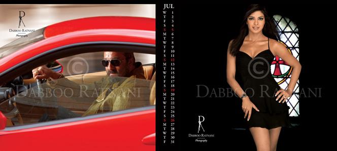 14th July