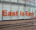 East is East (REP)
