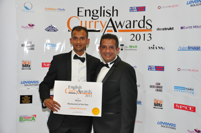 English Curry Awards 2013: Restaurant of the year East
