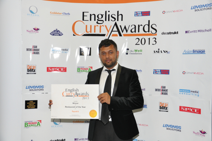English Curry Awards 2013: Restuarant of the year London