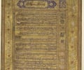Marriage Contract of the Emperor Bahadur Shah, 1842  © British Library Board