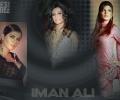 Iman Ali 1152x864 5