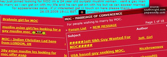 Example Desi Marriage Of Convenience adverts