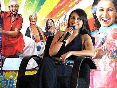 Rani at press conference