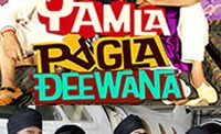 It's Yamla Pagla Deewana for RDB
