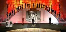 Bollywood Marakkesh Awards