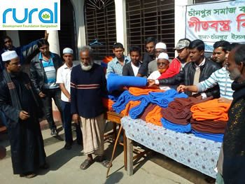 Rural Development Foundation Bangladesh