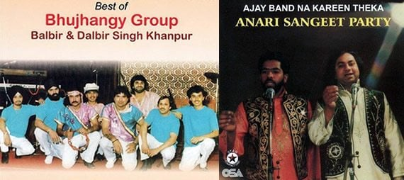 Bhujhangy Group and Anari Sangeet Party (OSA Artists)