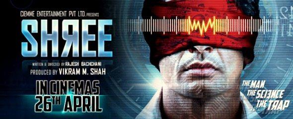 Shree poster