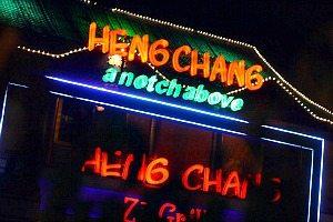 Heng Cheng