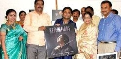 A R Rahman Launches Coffee Table Book