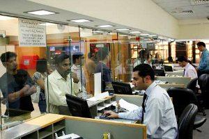 India Remittance