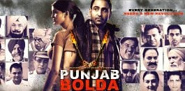 Punjab Bolda Movie poster