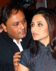 Rani Mukerji and her brother Raja