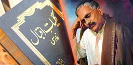 Remembering Allama Iqbal