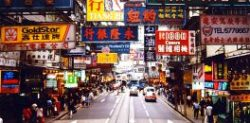 Experience Hong Kong