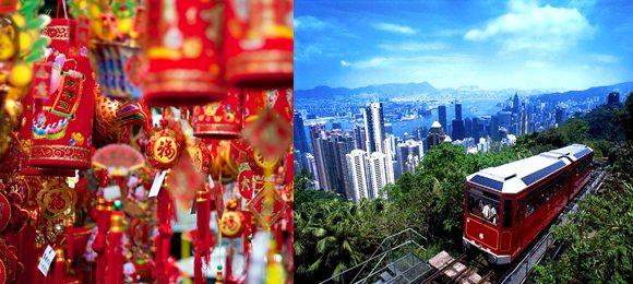 Hong Kong Views