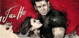 Jai Ho poster F