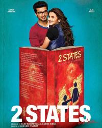 2 राज्ये पोस्टर