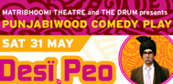 Win Tickets for Jeet's Desi Peo