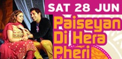 Win Tickets for Paiseyan Di Hera Pheri