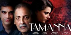 British Pakistani film Tamanna thrills