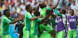 World Cup Nigeria