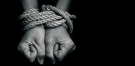 ગુલામી ગુલામી