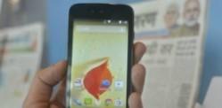 હમ્મદ અકબરની સ્ટીલ્થજેની સ્પાયવેર એપ્લિકેશન ઉપર ધરપકડ