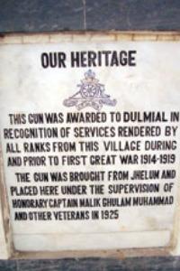 Dulmial gun plaque