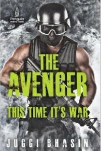 The Avenger by Juggi Bhasin
