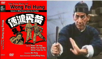 The Story of Wong Fei-Hung Part 1 (1949)