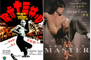 The 36th Chamber of Shaolin (1978) and Drunken Master (1978)