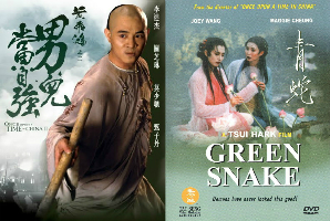Once Upon a Time in China 2 (1992) and Green Snake (1993)