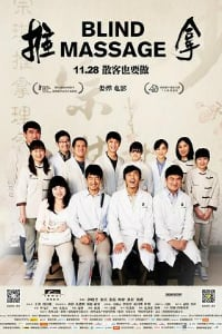 Blind Massage won Best Film at the ninth Asian Film Awards.