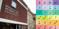 Manchester Metropolitan University offers Urdu degrees