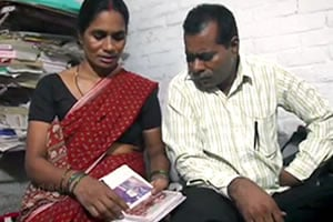 Jyoti's Parents