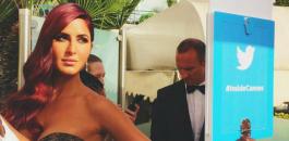 Katrina at Cannes