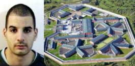 हारून अहमद स्टाफ़र्डशायर में अपने सामने के दरवाजे से बाहर निकल कर जेल से भाग गया है।