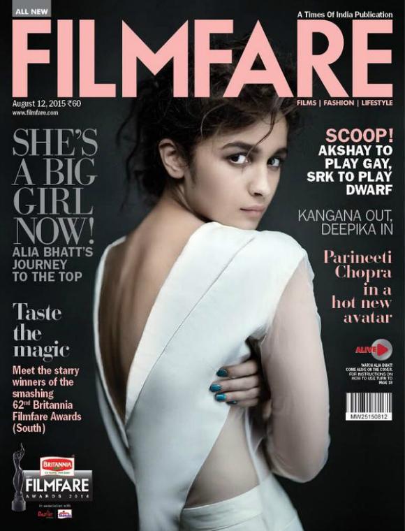 Alia Bhatt sizzles on Filmfare August cover