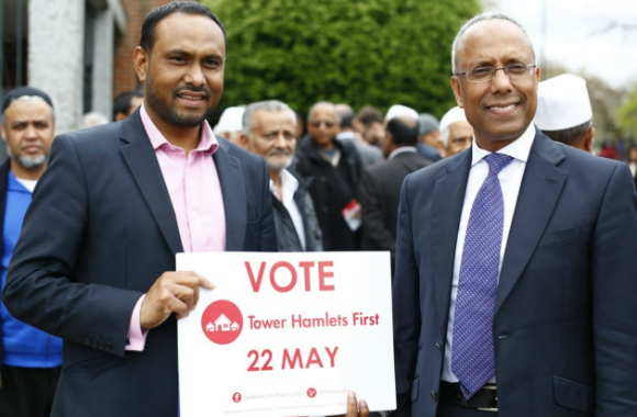 Tower Hamlets Former Mayor