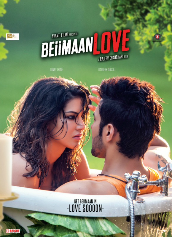 Sunny Leone is seen sharing a bathtub with co-star Rajneesh Duggal