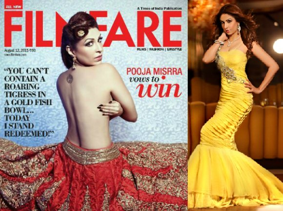 Singer-model-actress Pooja Misrra teases with her sexy back on the August cover of Filmfare magazine.