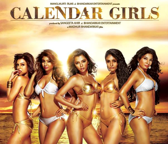 Emotion and Reality surfaces in Calendar Girls