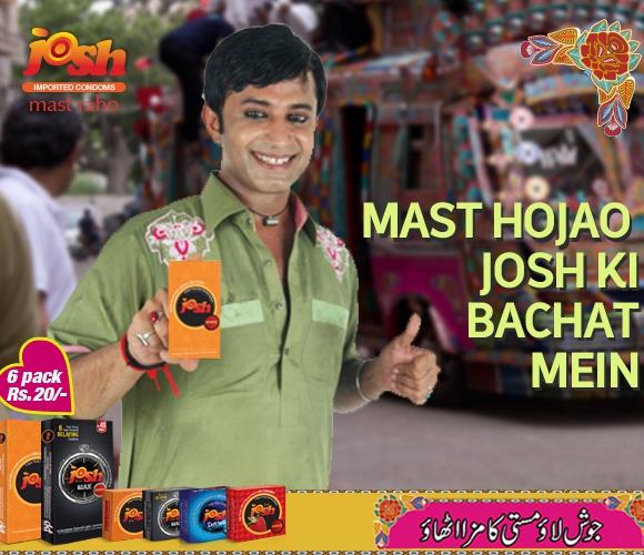 Josh condom Pakistan ban