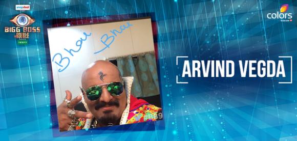 Bigg Boss 9 Arvind Vegda