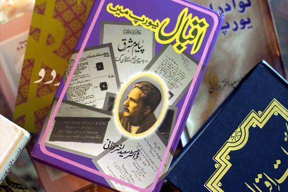 5 Best Poems of Allama Iqbal
